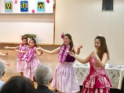 2017年4月16日「恩多ふれあいセンター周年祭」